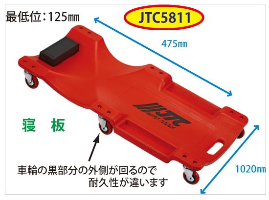 xe-chui-gam-sua-chua-5811